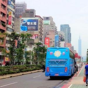 中国人「台北は都市だけどどうしてあんなにしょぼいですか?」