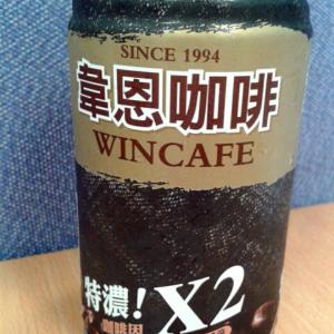 台湾男「中華民国軍の兵士はどのような飲み物を飲むべきですか?」