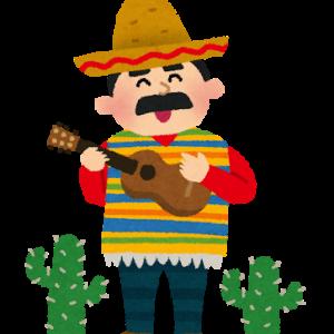 旅行2日目 メキシコシティでゆっくり