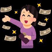 コロナ金10万円の有効な使い道