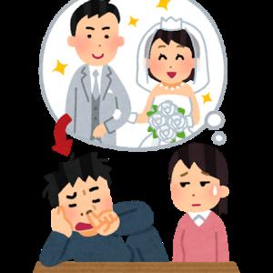 お見合い結婚・恋愛結婚・ネット婚活