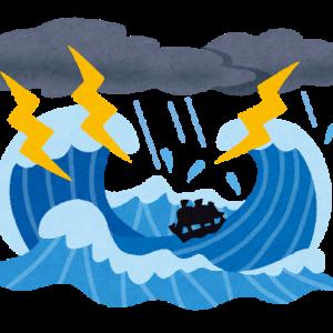 恵みの雨が凶器になる
