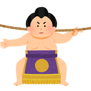 孫チビ子がお相撲さんを好きなワケ?