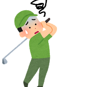 このクソ暑いのにゴルフに行った夫