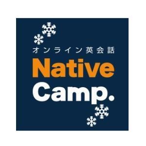ネイティブキャンプで初心者向け教材の選び方!フリートークにおおすすめも!