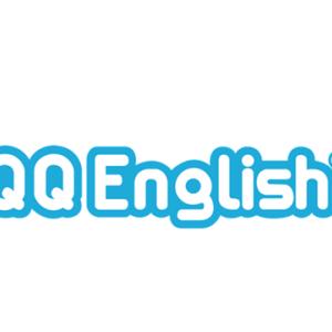 QQEnglishをお得にレッスン!クーポンコード・キャンペーンのまとめ!