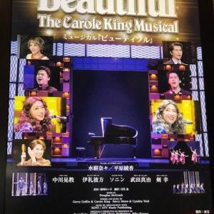 ミュージカル「Beautiful」を観てきました