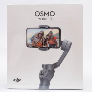 3で進化したモバイル性。OSMO MOBILE 3。