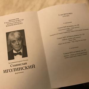 60.久々のロシア語(11月15日)