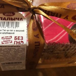 325.スーパーのケーキ(8月10日)