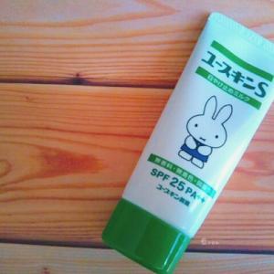 ユースキンS UVミルクを使ってみました!敏感肌でも使いやすい日焼け止めです