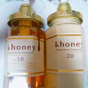&honeyのディープモイストシャンプー&トリートメント使ってみました!シャンプーなのに癒されます