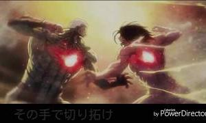 A Japanese animated cartoon song in YouTube.【「進撃の巨人」二期OP・心臓を捧げよ!】気力が増す曲
