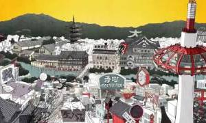 A Japanese animated cartoon song in YouTube.【有頂天家族2・OP】milktub