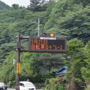 東京オリンピックのロードレース試走を観戦