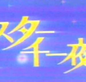 ◯◯ー千一夜(追記あり)