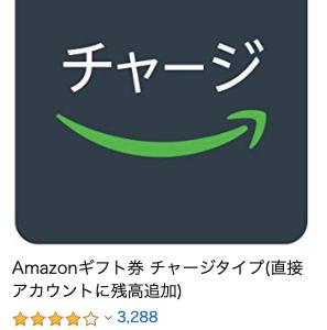 【あおぞら銀行】VISAデビットを5回使って1,000円もらえる簡単な方法