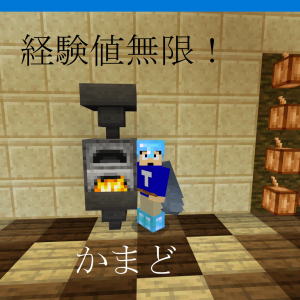 【revolution】How to make infinite experience furnace