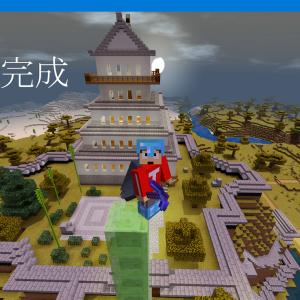 【城完成】和風庭園の作り方