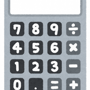 SIMフリーiPhoneとSBトクするサポート2年間の金額は、ほぼ同額。