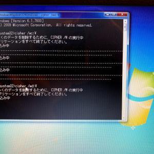 Windows7サポート終了に伴うPC廃棄