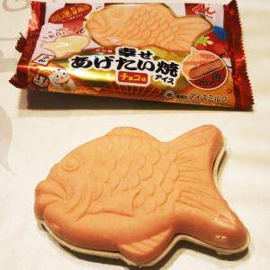 元祖「鯛焼きアイス」探して~~まず発見した「幸せあげたい焼きアイス」_no.2