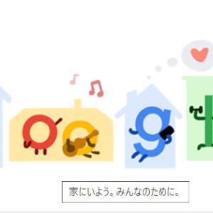 google画面もコロナ対策応援と2/23に7輪目咲く_胡蝶蘭「第2世代」達に勇気♪_no.26