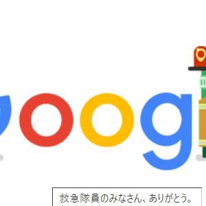 緊急事態宣言出が?googleTOP救急隊員へ感謝の言葉♪と今日現在元気に咲く「第2世代」胡蝶蘭
