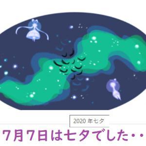 今日は七夕☆札幌は夕方大雨☂でしたが・・・google画面では、天の川で2人が出会えたかな♥
