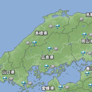 昨日札幌も30度まで☀!?と、コロナの他に自然災害☂も猛威を振るい~~いつになったら安心出来る?