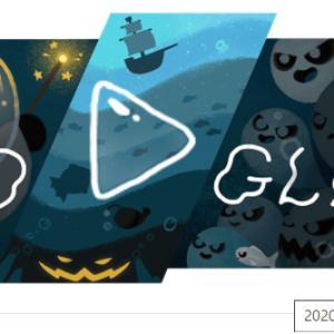明日はハロウイン♪10/31一足だけ早くgoogle画面でお化けゲームが表示!?