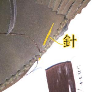 道内の感染者233人と、テーマ[エコ-リフォーム編] スエード靴穴をハギレを縫う_no.4