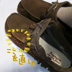 道内の感染者最高の304人とテ-マ[エコ-リフォ-ム編]スエード冬靴穴をハギレを当てて縫った♪完