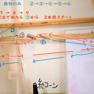 昨日11/23道内感染者206人とsaori始めたが~糸立てから困難で~図解にて整理__no.1