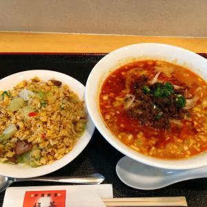 岡電 中納言駅から徒歩2分 中国厨房 雄華(ゆうか)で食べた中華ランチの、チャーハンと坦々麺が美味しくてリピ確定!