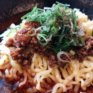 備前西市駅から徒歩5分 10月オープンの 汁なし坦々麺 山喜 岡山店を初訪問!花椒の効いた麺を食べた後に入れるご飯も美味い!