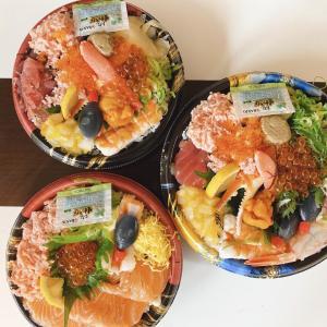 【岡山市南区のテイクアウト】市場で海鮮丼が大人気の<味の匠 大名庵>海鮮丼や握り寿司、巻き寿司等が朝7時からテイクアウトOK!