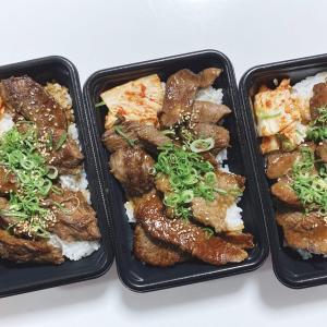 【岡山市中区のテイクアウト】炭火焼肉 壱番にて厚切りタンステーキ重やハラミ丼の持ち帰りにて夕食タイム!
