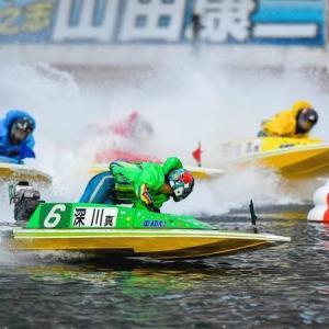 競艇・ボートレースの舟券はクレジットカードが使えない理由。