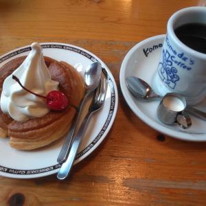 午後からお友達とカフェでお喋り。