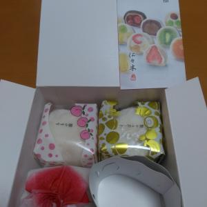あんぱんと和菓子を求めて〜。、