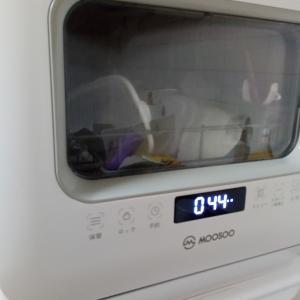 食洗器で時間の無駄を減らす。の巻。