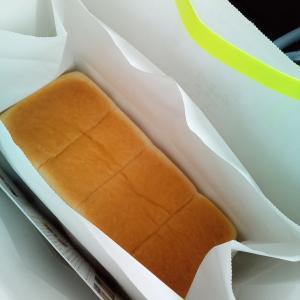 高級食パン。