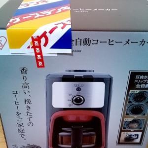コーヒーメーカー買いました。