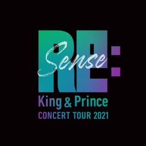 King&Prince コンサートツアーRE Sense