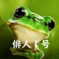 産経新聞・俳壇。2019年10月3日。