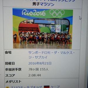 東京オリンピック マラソン札幌開催に思う事