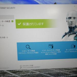 新しいPCに入れたセキュリティソフト