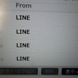 LINEからのメールに注意