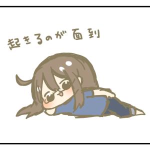 人物紹介&ブログ案内【2019.10.03更新】